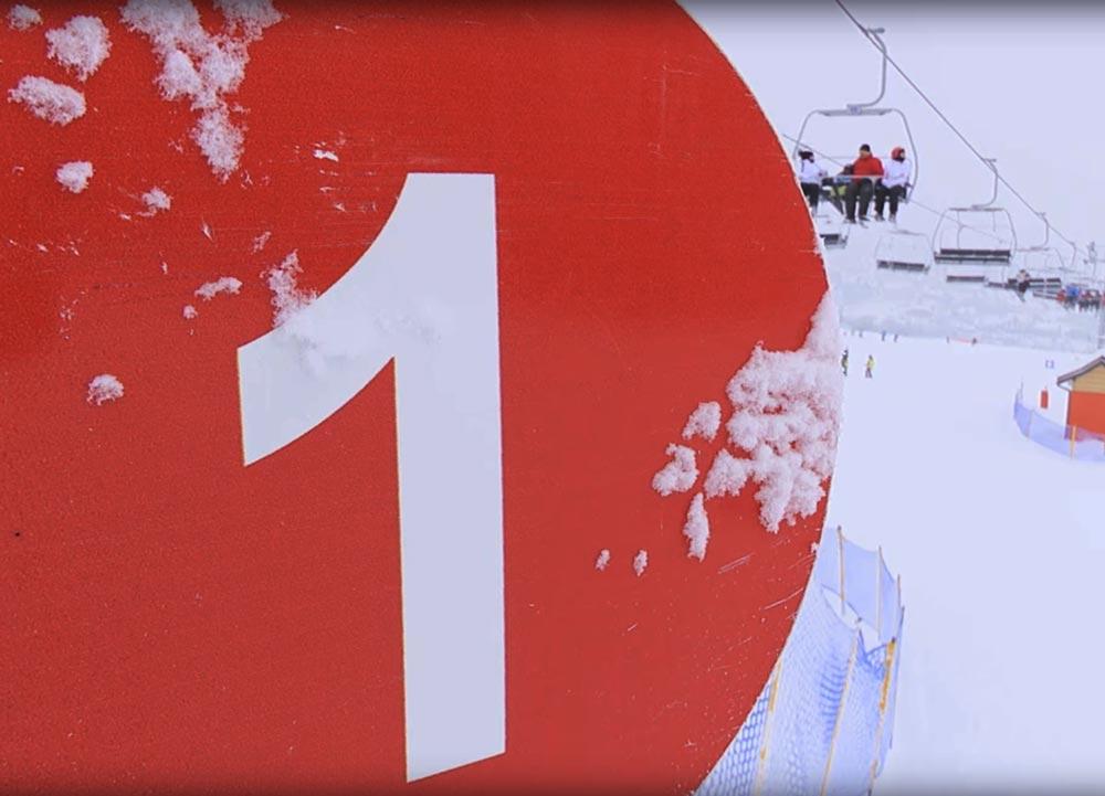 Stacje narciarskie w Tyliczu lepsze niż w Krynicy photo