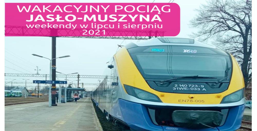 Połączenie kolejowego z Jasła do Krynicy photo